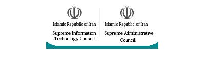 چارچوب معماری سازمانی ایران